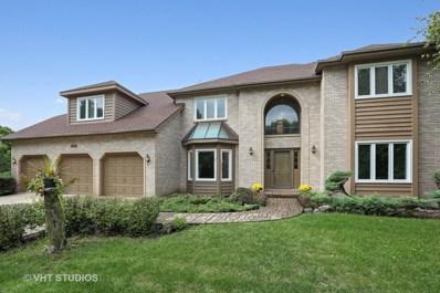 1511 Gardenside Court, Naperville, IL 60540 - MLS#: 10058155