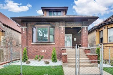 1624 E 86th Place, Chicago, IL 60617 - MLS#: 10061752