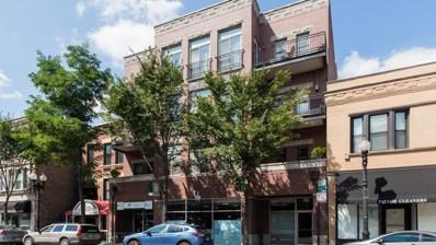 1408 W TAYLOR Street UNIT 202, Chicago, IL 60607 - MLS#: 10061910