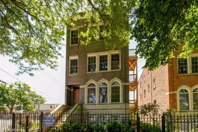 1761 W Morse Avenue UNIT 3N, Chicago, IL 60626 - MLS#: 10062468