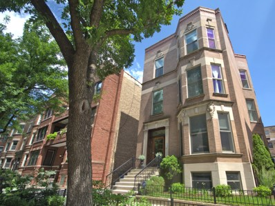 2849 N Burling Street UNIT G, Chicago, IL 60657 - MLS#: 10064704