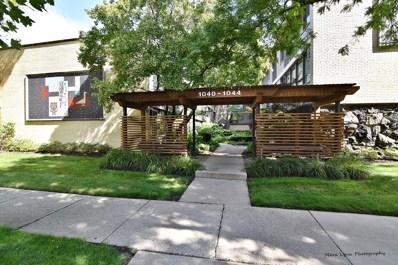 1044 Ontario Street UNIT 1D, Oak Park, IL 60302 - MLS#: 10064805