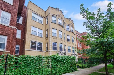 7631 N Bosworth Avenue UNIT 1S, Chicago, IL 60626 - MLS#: 10064902