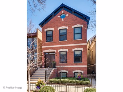 1809 N SEDGWICK Street, Chicago, IL 60614 - MLS#: 10070373
