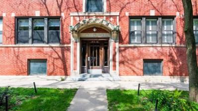 1408 W Catalpa Avenue UNIT 1, Chicago, IL 60640 - MLS#: 10070527
