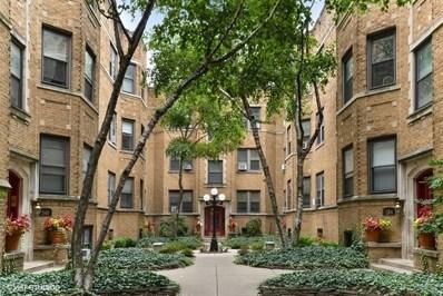 536 W Cornelia Avenue UNIT 2N, Chicago, IL 60657 - MLS#: 10070542