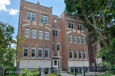 3927 N Greenview Avenue UNIT 4S, Chicago, IL 60613 - #: 10070668