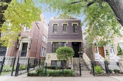1341 W School Street, Chicago, IL 60657 - #: 10071111