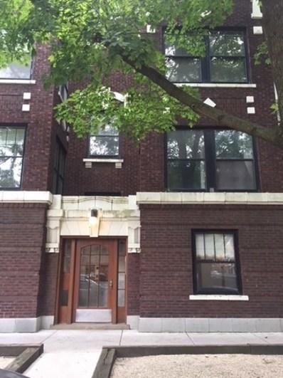 1367 E 52nd Street UNIT 2, Chicago, IL 60615 - MLS#: 10071901
