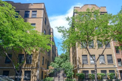 626 W Waveland Avenue UNIT 4C, Chicago, IL 60613 - MLS#: 10072198