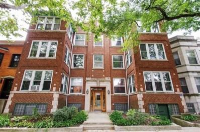 1447 W Winona Street UNIT 1W, Chicago, IL 60640 - #: 10072751