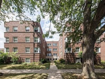 7220 N Claremont Avenue UNIT 1B, Chicago, IL 60645 - MLS#: 10072759