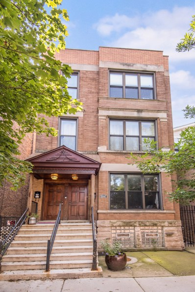2347 W Ohio Street UNIT 1, Chicago, IL 60612 - MLS#: 10073017