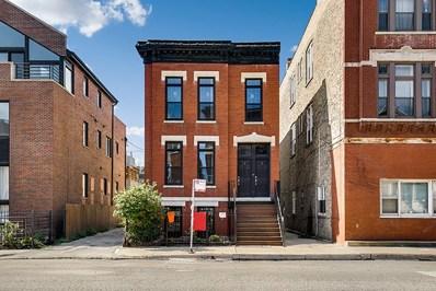 1751 W Augusta Boulevard UNIT 1N, Chicago, IL 60622 - #: 10074174