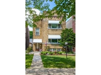1822 N Linder Avenue, Chicago, IL 60639 - MLS#: 10074382