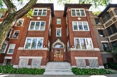1215 E 53rd Street UNIT 2E, Chicago, IL 60615 - MLS#: 10074458