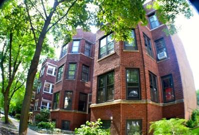 5306 N Glenwood Avenue UNIT 2, Chicago, IL 60640 - MLS#: 10074692