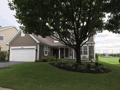 936 Concord Circle, Mundelein, IL 60060 - MLS#: 10074862