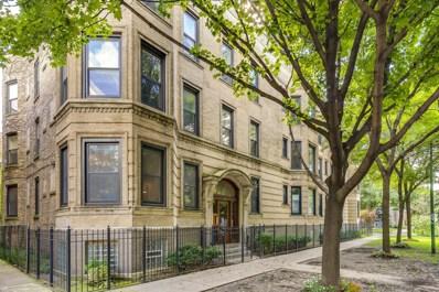 1625 W Sunnyside Avenue UNIT 1A, Chicago, IL 60640 - #: 10075140