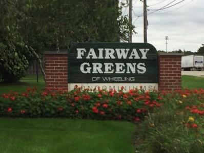 590 Fairway View Drive UNIT 1-2J, Wheeling, IL 60090 - MLS#: 10076444
