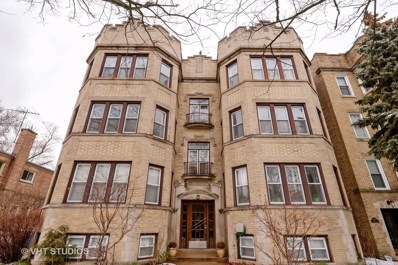 7408 N Claremont Avenue UNIT 3N, Chicago, IL 60645 - MLS#: 10077482