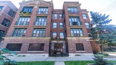 1211 W Farwell Avenue UNIT 1