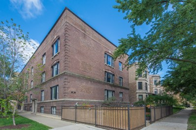 1532 W Cornelia Avenue UNIT G, Chicago, IL 60657 - MLS#: 10079179