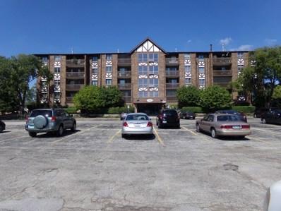 10420 Circle Drive UNIT 17, Oak Lawn, IL 60453 - MLS#: 10079486