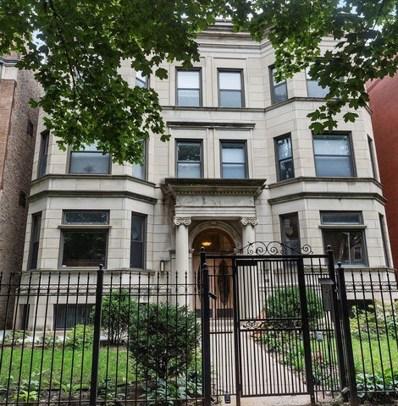 4731 N Kenmore Avenue UNIT 1, Chicago, IL 60640 - MLS#: 10080446