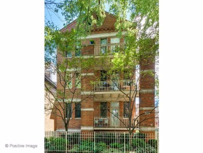 1225 W Carmen Avenue UNIT 1N, Chicago, IL 60640 - #: 10081249