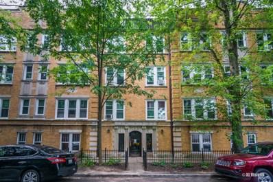 1241 W Ardmore Avenue UNIT 3, Chicago, IL 60660 - MLS#: 10081509