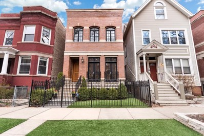 1516 W Melrose Street, Chicago, IL 60657 - MLS#: 10081537