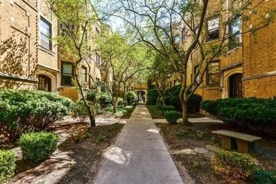 547 W Brompton Avenue UNIT 1S, Chicago, IL 60657 - MLS#: 10082134