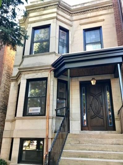 5402 N Glenwood Avenue, Chicago, IL 60640 - MLS#: 10082316