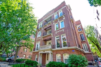 831 W Ainslie Street UNIT GR, Chicago, IL 60640 - MLS#: 10085117
