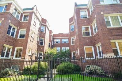 1629 W North Shore Avenue UNIT G1, Chicago, IL 60626 - MLS#: 10085399