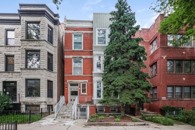 856 W Newport Avenue UNIT 1, Chicago, IL 60657 - MLS#: 10087693