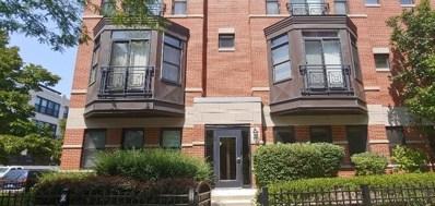 948 W 15th Place UNIT 1B, Chicago, IL 60608 - MLS#: 10088085