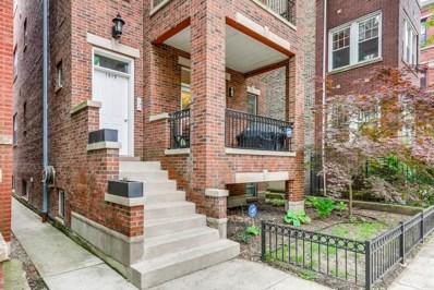 1517 W Ardmore Avenue UNIT 1, Chicago, IL 60660 - MLS#: 10088138