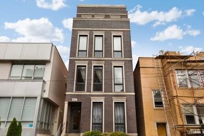 2032 W Superior Street UNIT 2, Chicago, IL 60612 - MLS#: 10088845