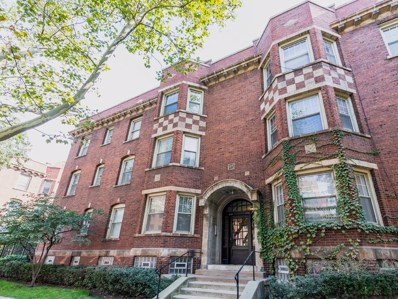 5325 S Harper Avenue UNIT 2, Chicago, IL 60615 - MLS#: 10089255