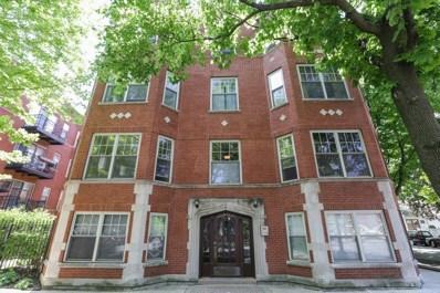1265 W Granville Avenue UNIT 1, Chicago, IL 60660 - MLS#: 10089640