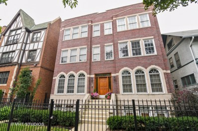 7018 N Ashland Boulevard UNIT GS, Chicago, IL 60626 - #: 10090111