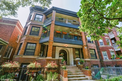 5434 N Winthrop Avenue UNIT 1N, Chicago, IL 60640 - MLS#: 10090183