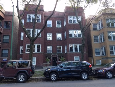1241 W Granville Avenue UNIT 1E, Chicago, IL 60660 - MLS#: 10090308