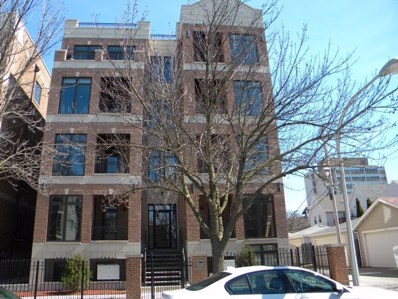 4029 S Ellis Avenue UNIT 4N, Chicago, IL 60653 - #: 10093146