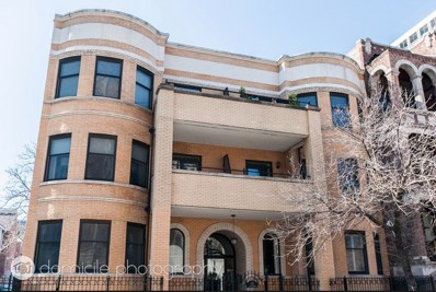 845 W Montrose Avenue UNIT G, Chicago, IL 60613 - #: 10094893