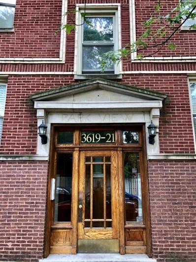 3621 W Byron Street UNIT G, Chicago, IL 60618 - #: 10095009