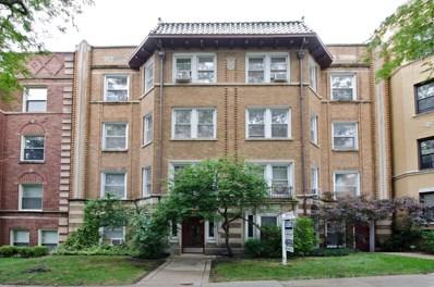 2042 W Arthur Avenue UNIT 3E, Chicago, IL 60645 - #: 10095929