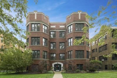 1325 W Greenleaf Avenue UNIT 3E, Chicago, IL 60626 - MLS#: 10096642